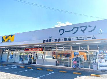 ワークマン 上田秋和店の画像・写真