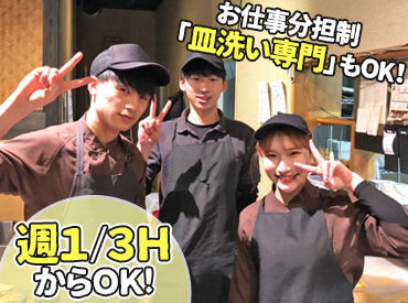 ハイパーガヤ福島方木田店の画像・写真