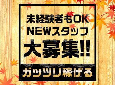 株式会社エムティーの画像・写真