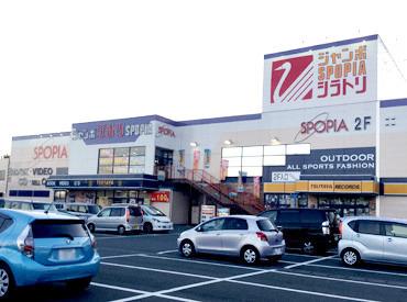 SPOPIAシラトリ 袋井国本店の画像・写真