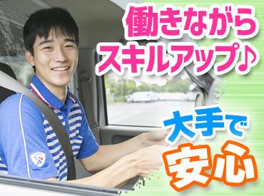佐川急便株式会社 小杉営業所の画像・写真
