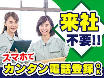 株式会社DELTA中四国 高松本店の画像・写真
