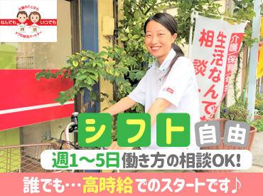エルケア 草加新田ケアセンターの画像・写真