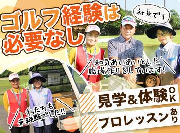 INGゴルフアカデミーの画像・写真