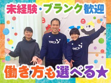 社会福祉法人神戸YMCA福祉会 西宮市立香櫨園育成センターの画像・写真