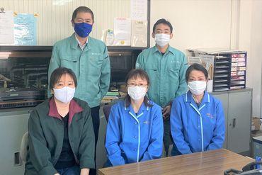 株式会社神奈中商事の画像・写真
