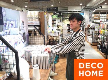 デコホーム フジグラン神辺店の画像・写真