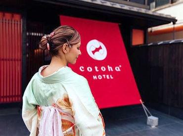 cotoha Hotel 御徒町の画像・写真