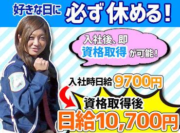 ゴリラガードギャランティ株式会社 仙台営業所の画像・写真