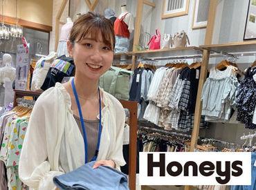 ハニーズ 浜松市野店の画像・写真