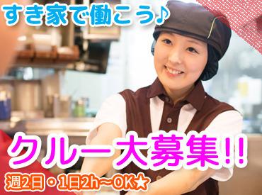すき家 495号古賀花見店の画像・写真