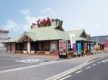 すし弁慶 道笑町店の画像・写真