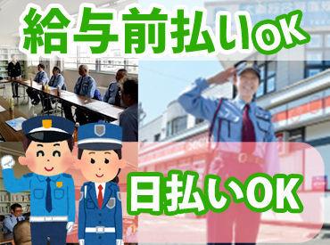 大道綜合警備株式会社帯広営業所の画像・写真