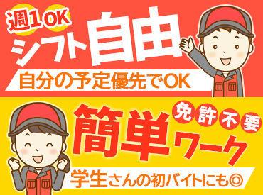 出光リテール販売株式会社東京カンパニーの画像・写真