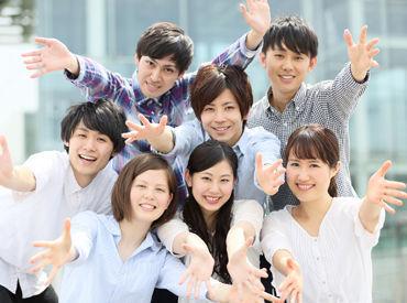 株式会社ハンデックス 浜松営業所/451の画像・写真