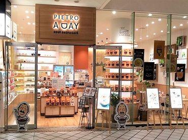 PIETRO A DAY マルイファミリー溝の口店の画像・写真