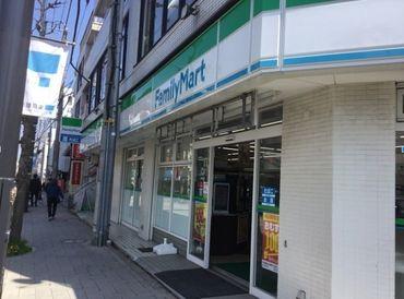 ファミリーマートハッピーロード尾山台店の画像・写真