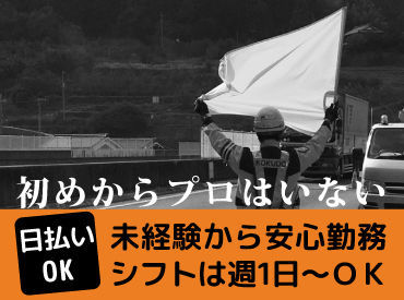 KOKUDO株式会社の画像・写真