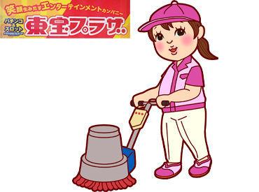 有限会社トレジャー 勤務地:東宝プラザ師勝店の画像・写真