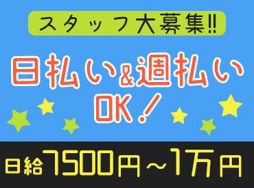 株式会社Gio 松山営業所の画像・写真
