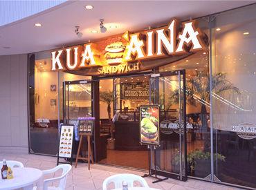 KUA`AINA(クアアイナ) 五反田店の画像・写真