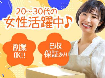 株式会社タイム 勤務地:稲沢エリアの画像・写真