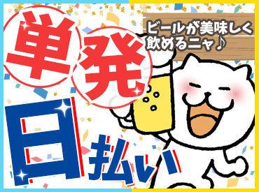 羽田タートルサービス株式会社 立川営業所の画像・写真