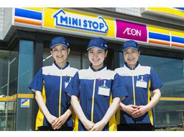 ミニストップ沼田北小前店の画像・写真