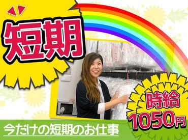 クリーニングショップたんぽぽ 浦和高砂町店の画像・写真