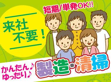 株式会社アスペイワーク新潟支店の画像・写真