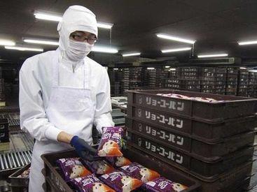 株式会社リョーユーパン 佐賀工場の画像・写真