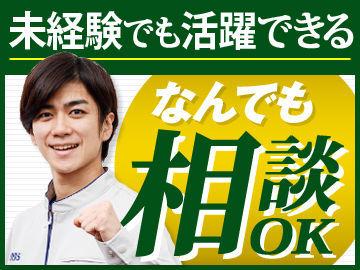 日本マニュファクチャリングサービス株式会社 大阪支店 お仕事No./mono-kansの画像・写真