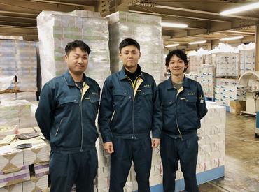 福岡県教科図書株式会社の画像・写真