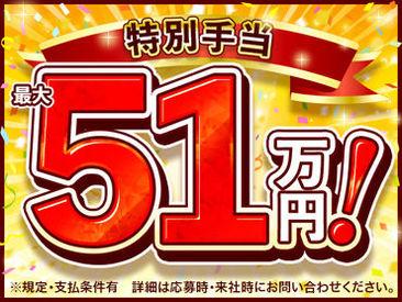株式会社綜合キャリアオプション  【1314CU0920G18★32-S】の画像・写真
