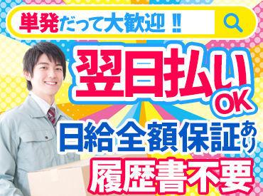 株式会社ハンデックス 仙台駅前営業所/104の画像・写真
