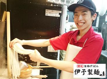 伊予製麺 石山通店の画像・写真