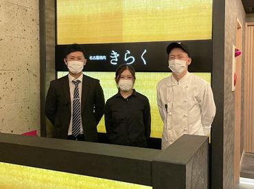 焼肉きらく 名古屋の画像・写真