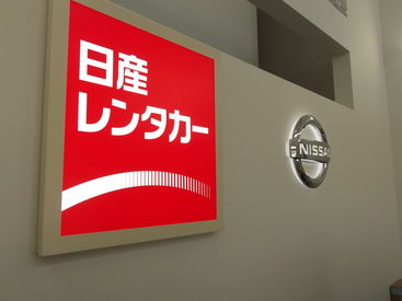 日産レンタカー 甲府駅前店の画像・写真