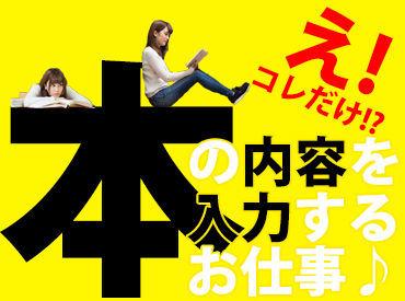 株式会社グラスト 札幌オフィスの画像・写真