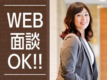 株式会社グッドライフビジネスサポートの画像・写真