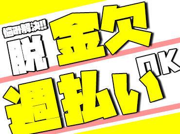 株式会社オクトセキュリティーの画像・写真