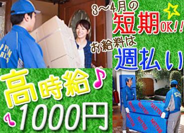 日本通運株式会社 川内支店の画像・写真