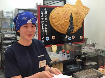 おめで鯛焼き本舗 アイモール三好店の画像・写真