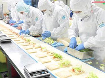 株式会社デイリーはやしや 松本第2工場の画像・写真