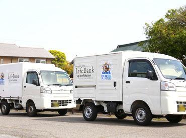 LIfeBank株式会社の画像・写真