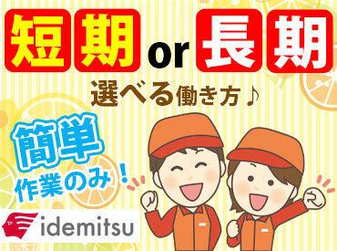 富士興産石油 託麻給油所の画像・写真