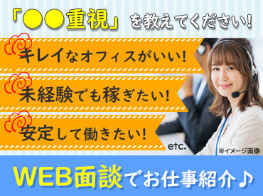 株式会社アウトソーシングトータルサポート【広告No.K6038H】/T-939の画像・写真
