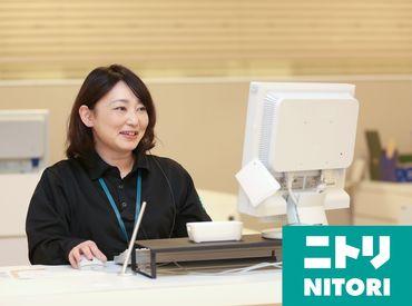 ニトリ 広島宇品店の画像・写真