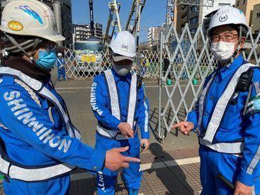 株式会社新日本セキュリティの画像・写真