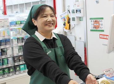 まいばすけっと株式会社 南麻布古川橋店の画像・写真
